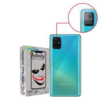 محافظ لنز دوربین اینفینیتی مدل INFLNZ مناسب برای گوشی موبایل سامسونگ Galaxy A71 بسته دو عددی
