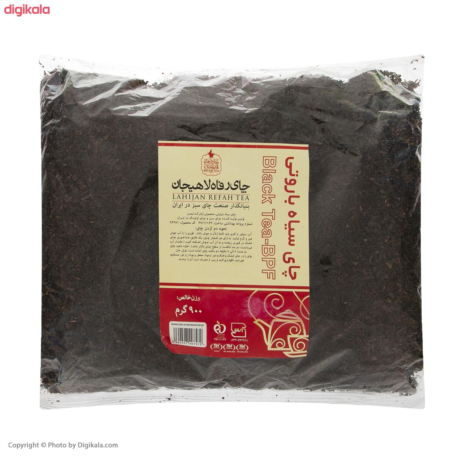 چای سیاه باروتی رفاه لاهیجان - 900 گرم main 1 1
