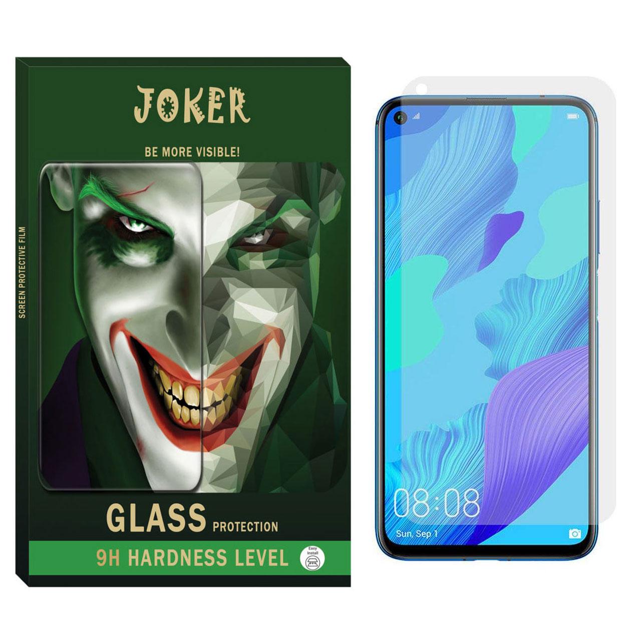 محافظ صفحه نمایش جوکر مدل SAD-001 مناسب برای گوشی موبایل هوآوی Nova 5T