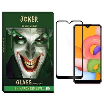 محافظ صفحه نمایش جوکر مدل FUM-01 مناسب برای گوشی موبایل سامسونگ Galaxy A01 / A015