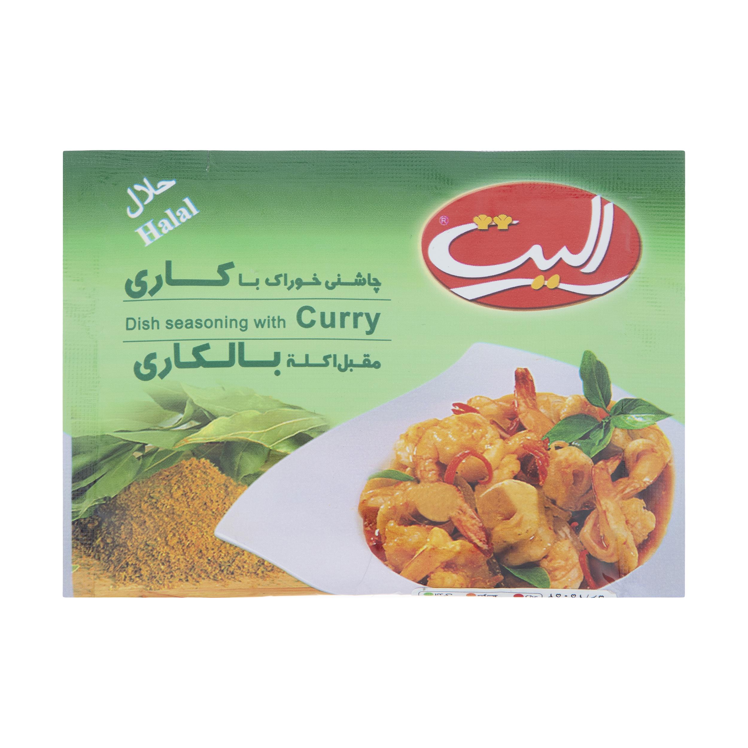 خرید                      چاشنی خوراک با کاری الیت - 15 گرم