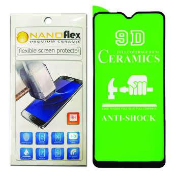 محافظ صفحه نمایش مدل NF-10 مناسب برای گوشی موبایل سامسونگ Galaxy A10/ M10