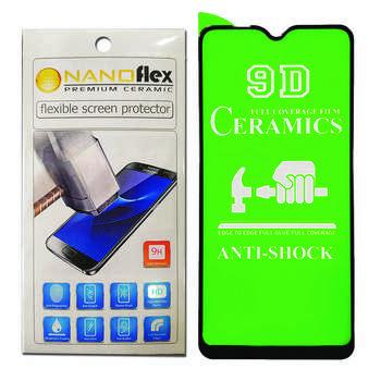 محافظ صفحه نمایش مدل NF-11 مناسب برای گوشی موبایل اپل iphone XS Max / 11 pro Max