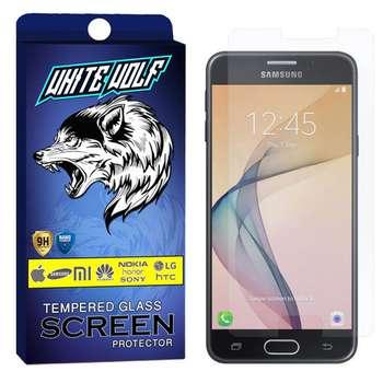 محافظ صفحه نمایش وایت ولف مدل WGS مناسب برای گوشی موبایل سامسونگ Galaxy J5 Prime
