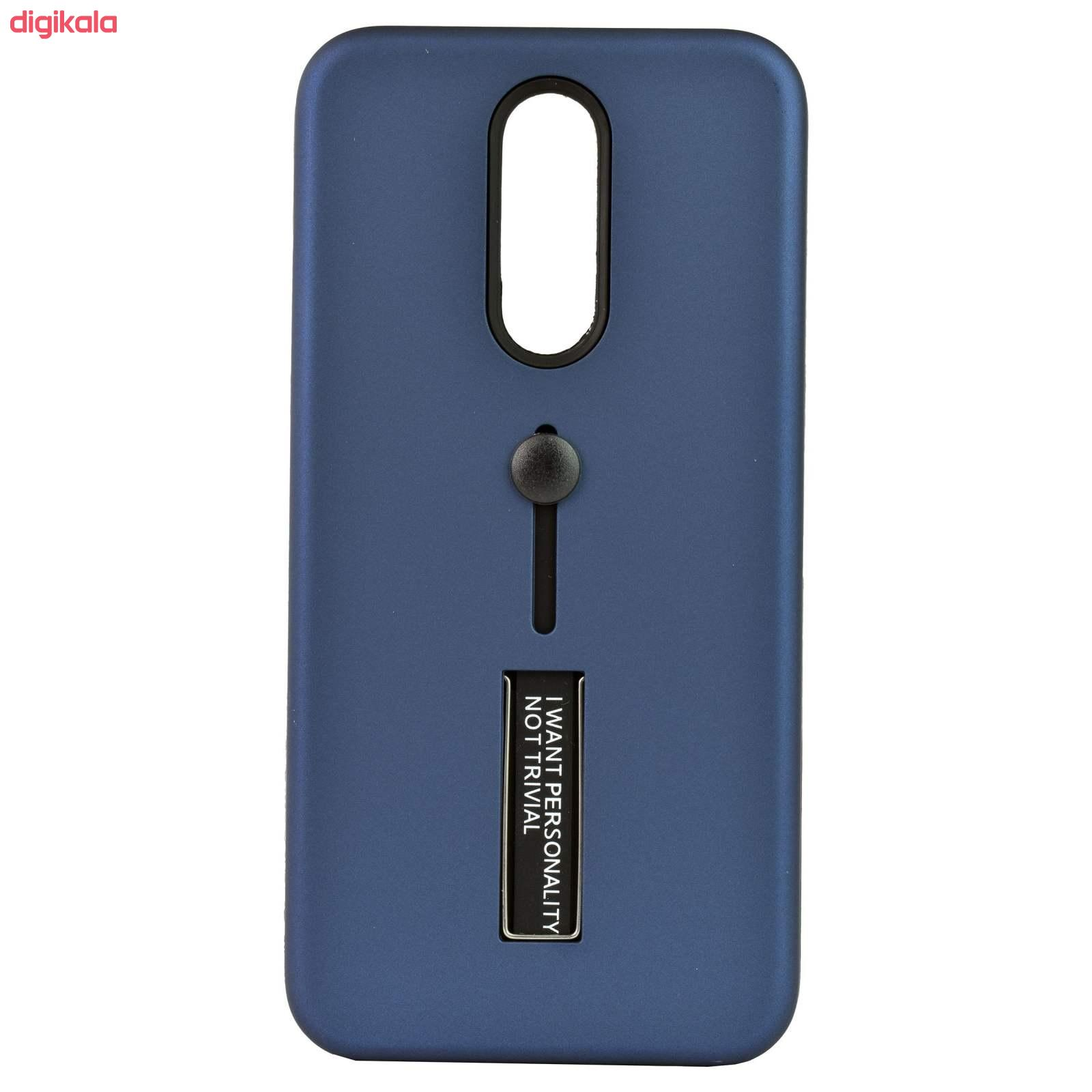 کاور مدل F20 مناسب برای گوشی موبایل شیائومی Redmi 8 main 1 2