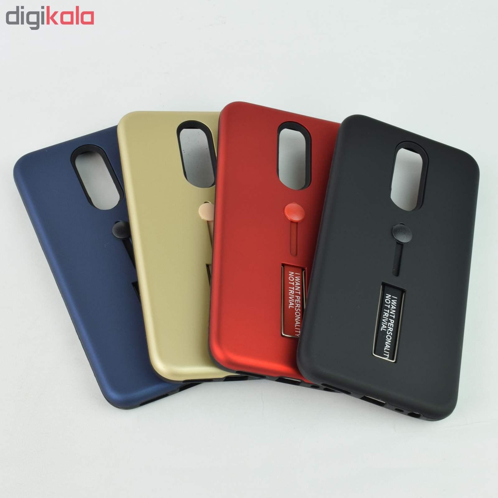 کاور مدل F20 مناسب برای گوشی موبایل شیائومی Redmi 8 main 1 7