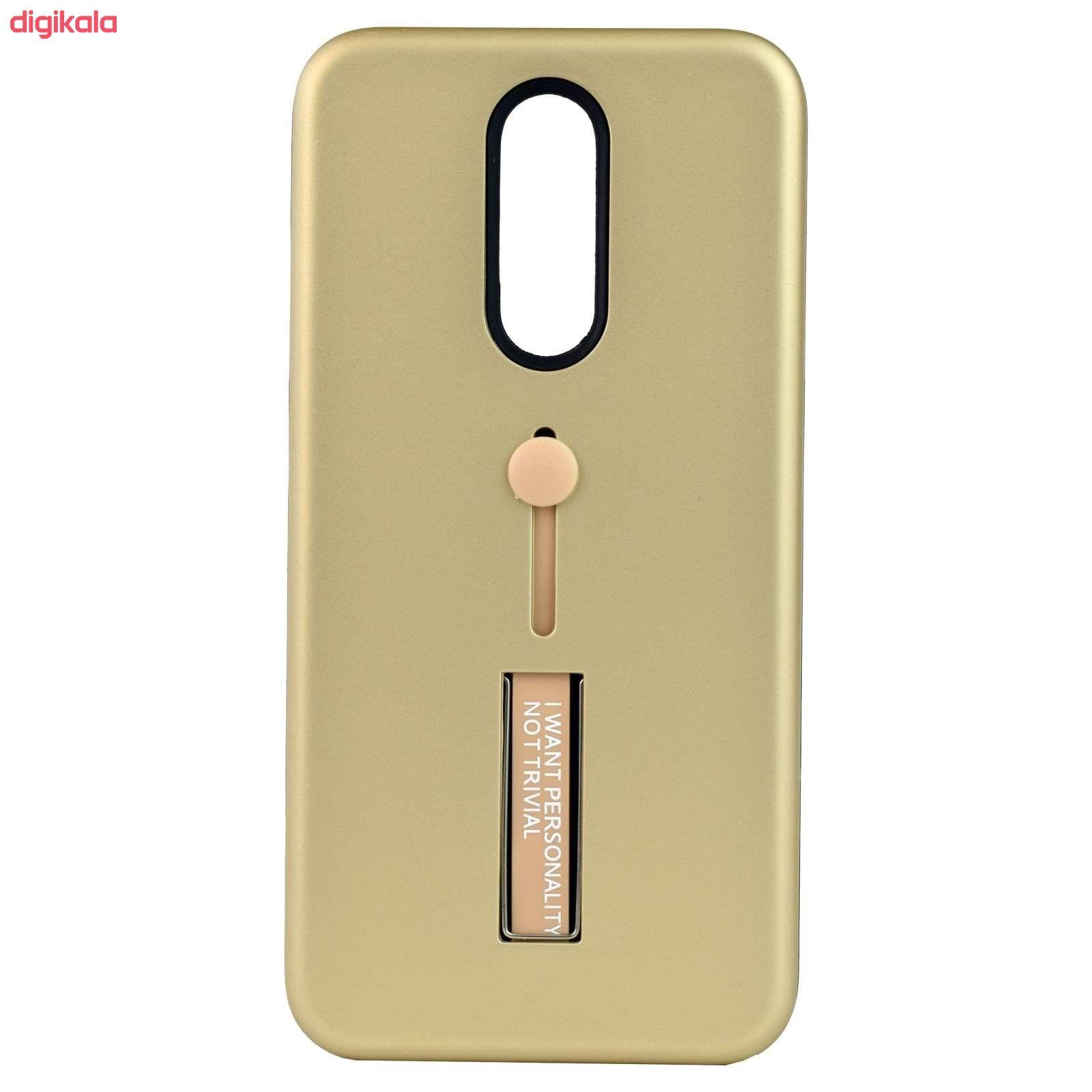 کاور مدل F20 مناسب برای گوشی موبایل شیائومی Redmi 8 main 1 8