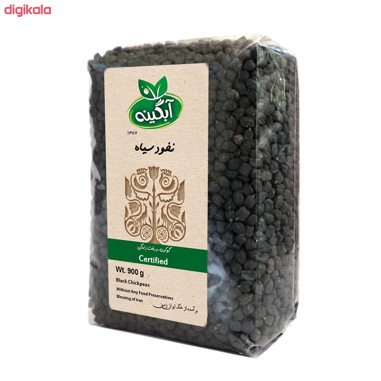 نخود سیاه ارگانیک آبگینه - 900 گرم main 1 1