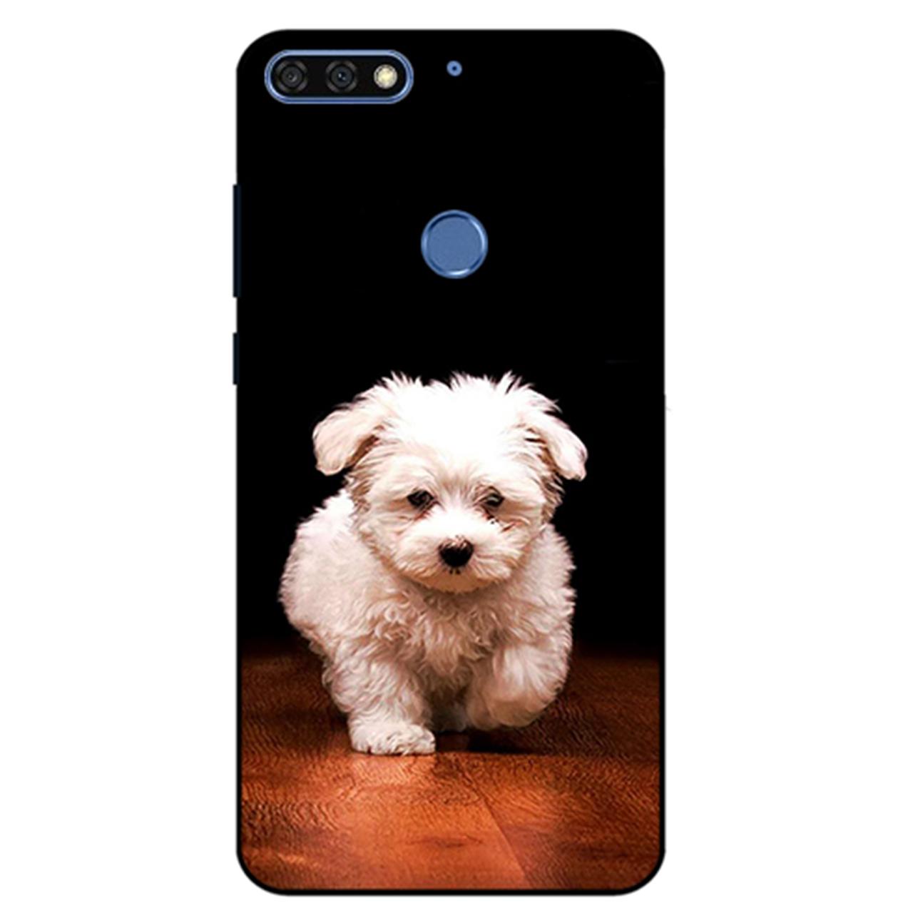 کاور کی اچ کد 6445 مناسب برای گوشی موبایل هوآوی Y7 Prime 2018