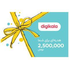 کارت هدیه دیجی کالا به ارزش 2,500,000 تومان طرح پاپیون