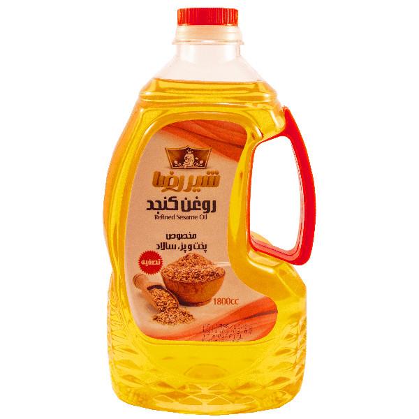 روغن کنجد تصفیه شیررضا - 1.8 لیتر
