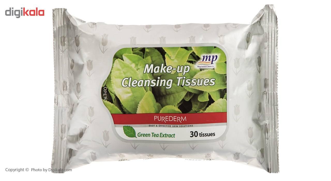 دستمال مرطوب پاک کننده آرایش پیوردرم مدل Green Tea Extract - بسته 30 عددی main 1 1