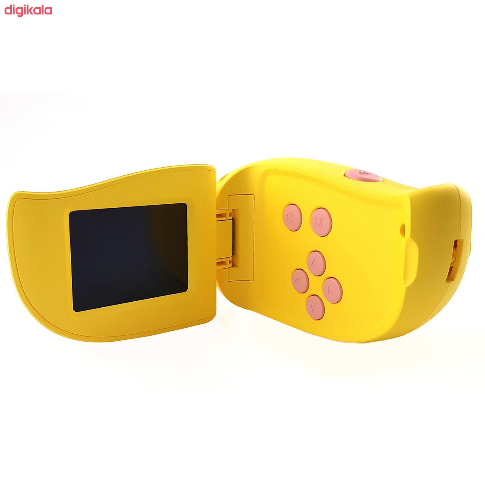 دوربین دیجیتال آکسون مدل AX6066 main 1 3