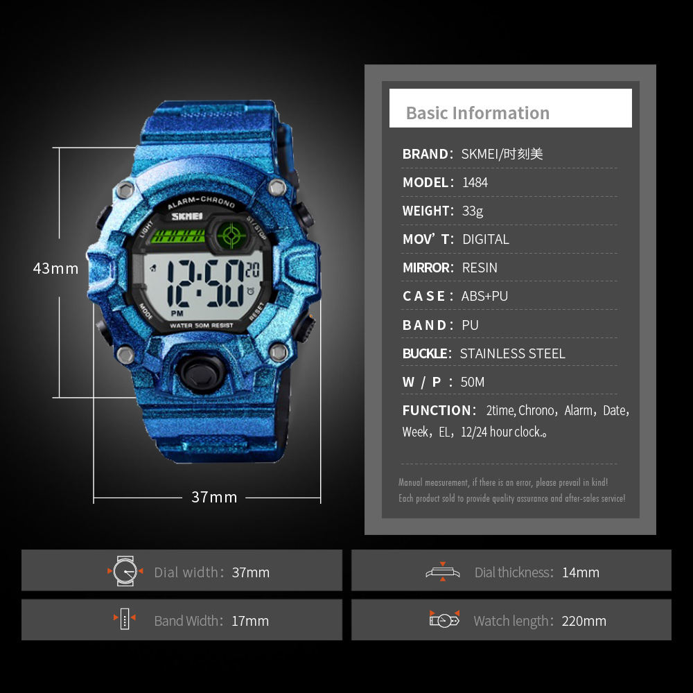 ساعت مچی دیجیتال بچگانه اسکمی مدل 1484AA -  - 4