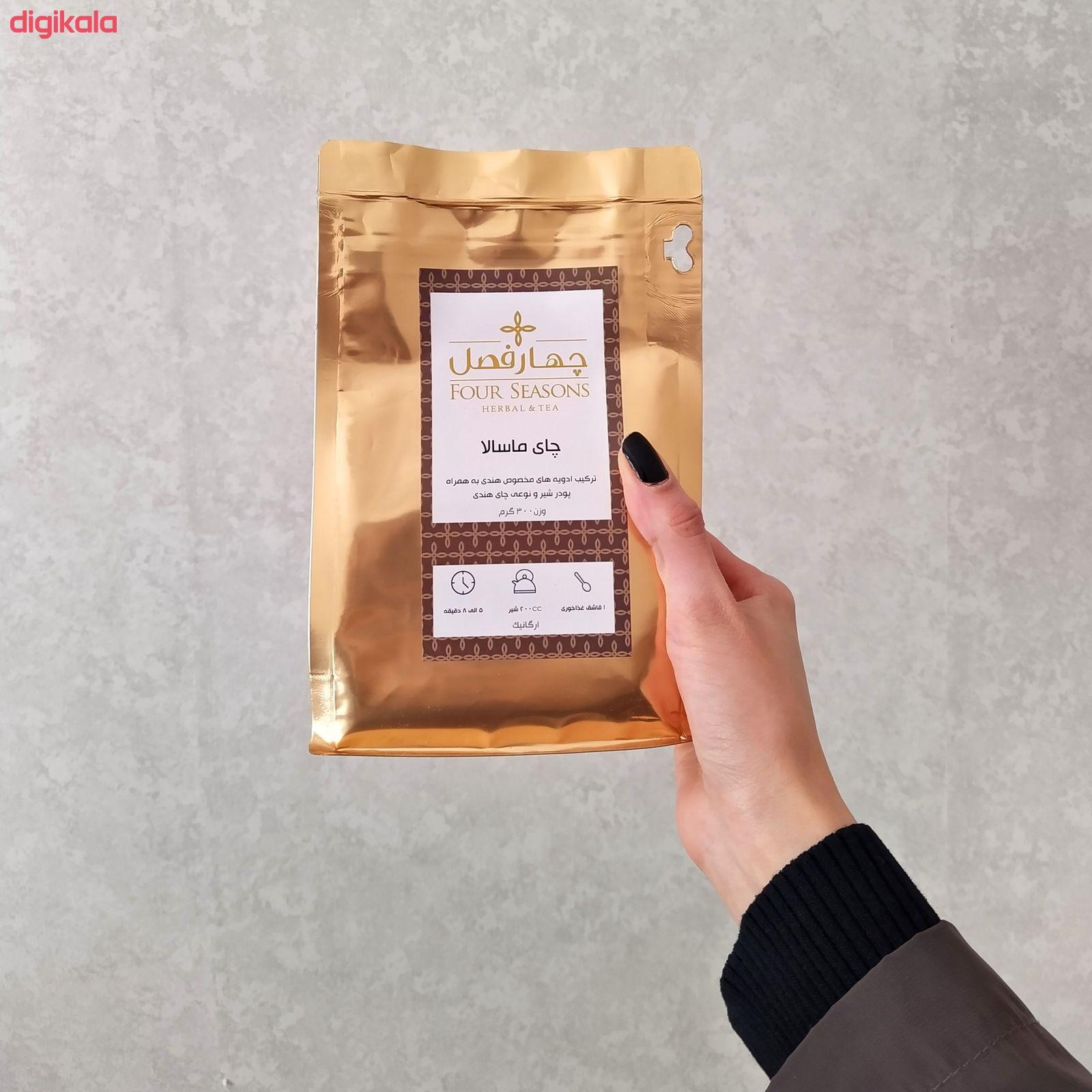 چای ماسالا چهارفصل - 300گرم main 1 1