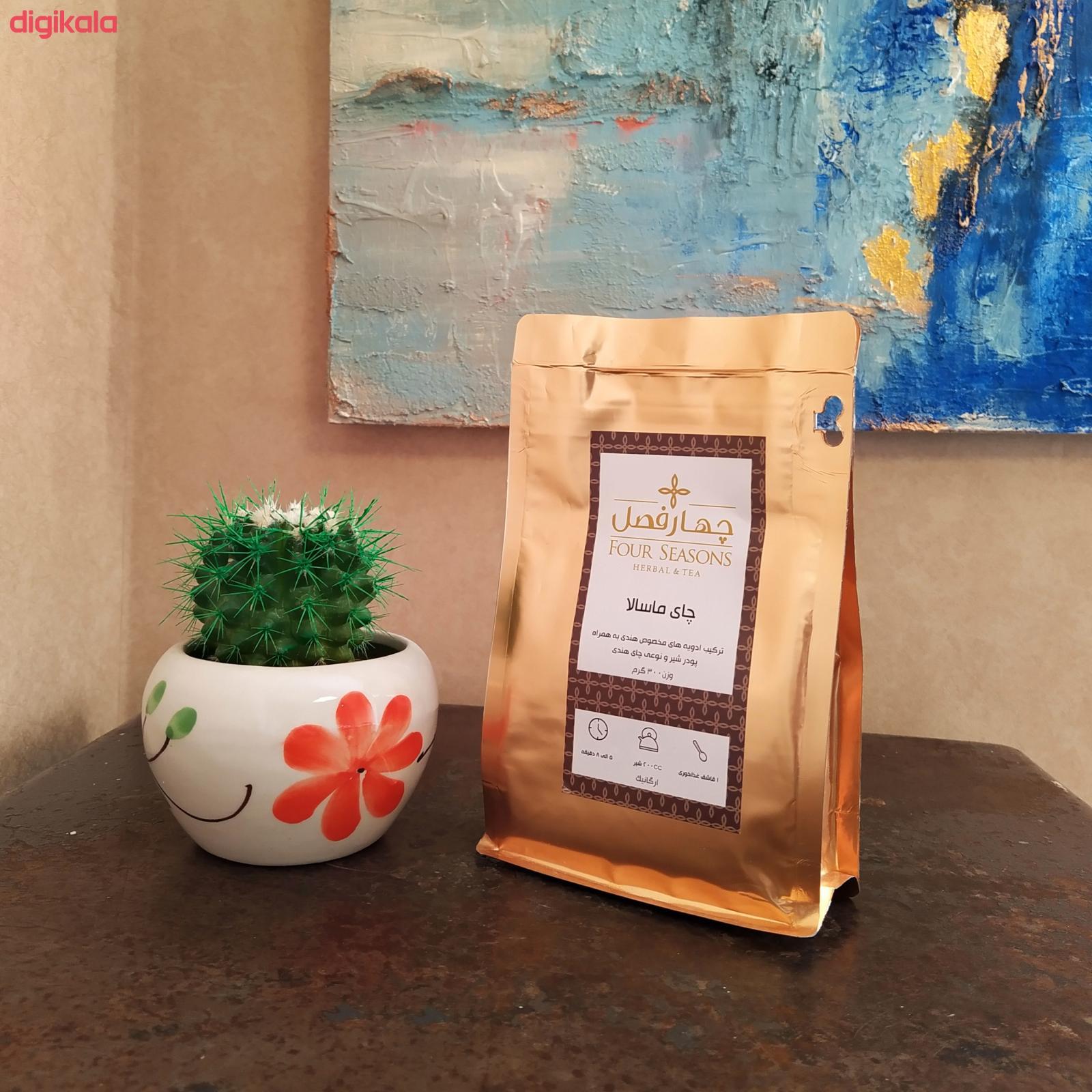 چای ماسالا چهارفصل - 300گرم main 1 2