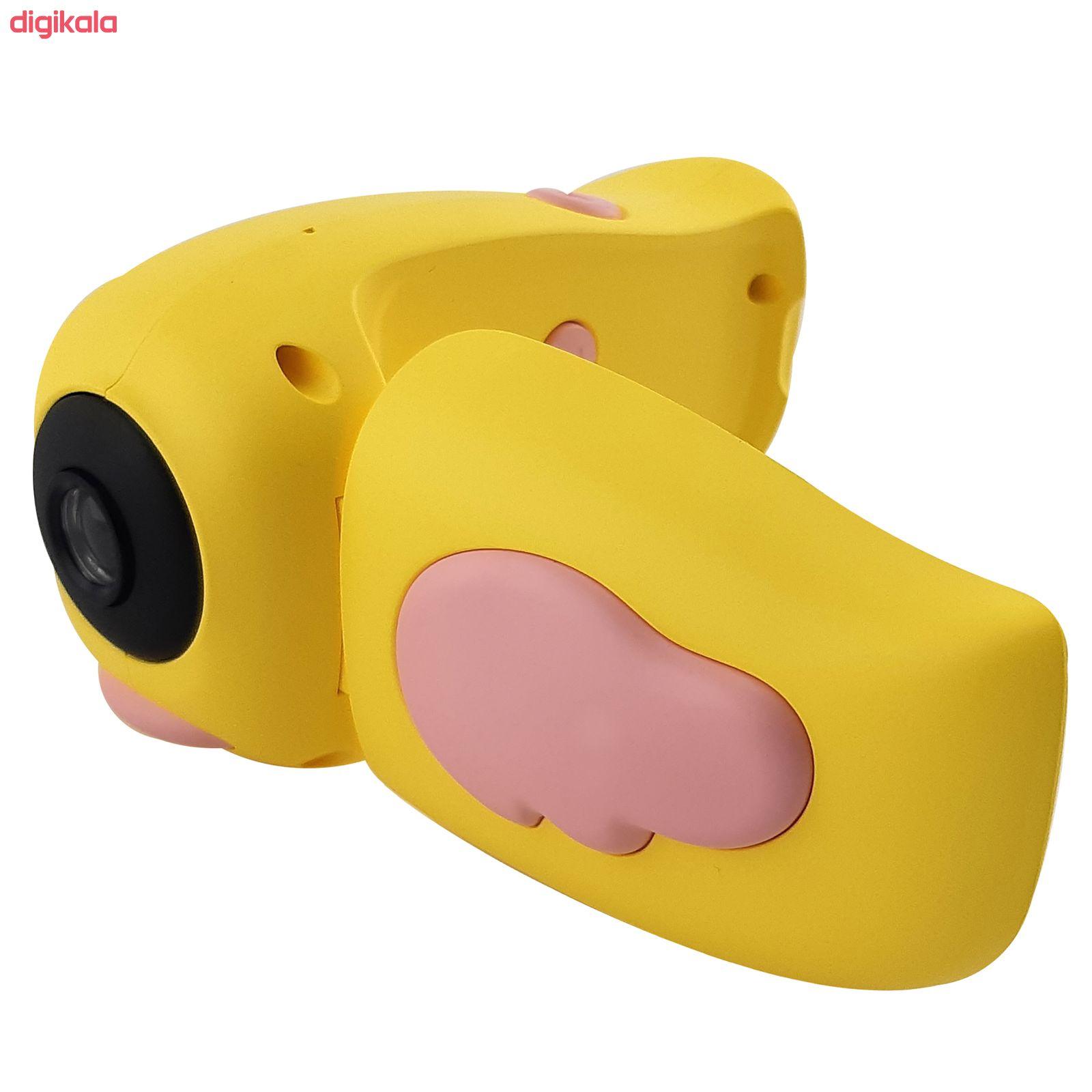 دوربین دیجیتال آکسون مدل AX6066 main 1 1