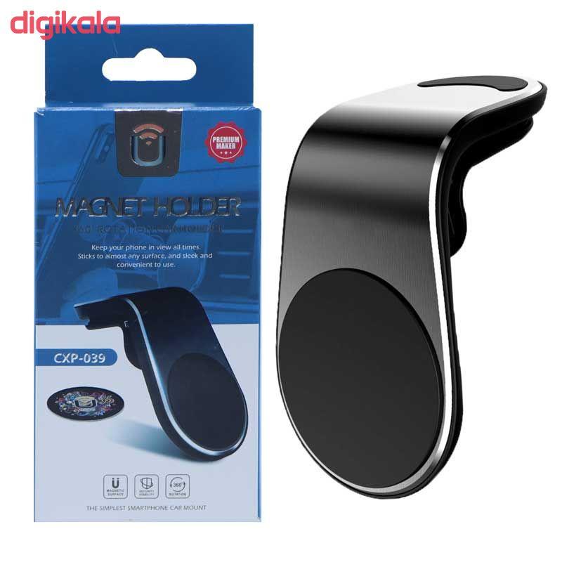 پایه نگهدارنده گوشی موبایل مدل CXP-039 main 1 1