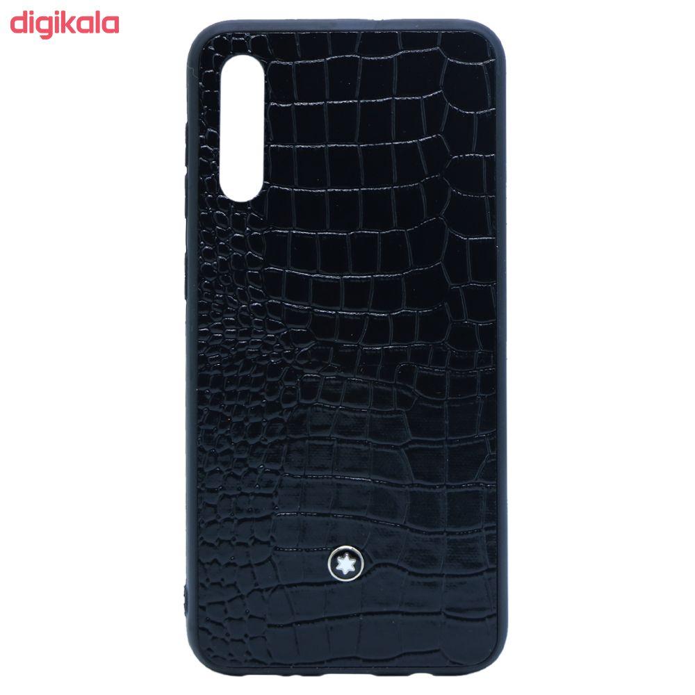 کاور مدل MB-01 مناسب برای گوشی موبایل سامسونگ Galaxy A50 / A50s / A30s main 1 1