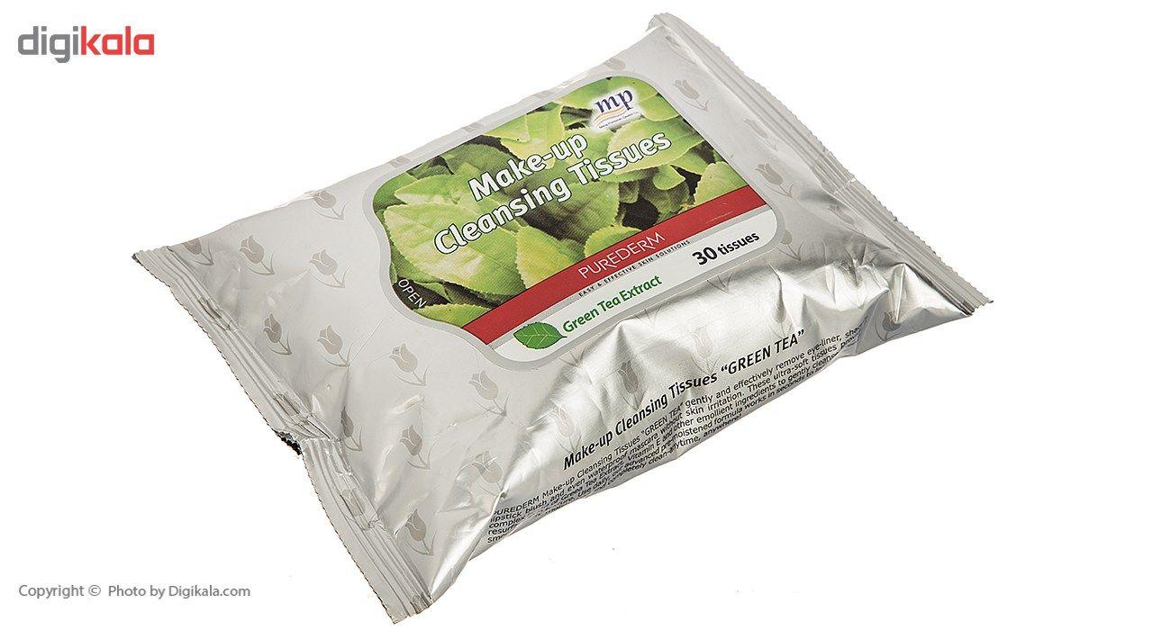 دستمال مرطوب پاک کننده آرایش پیوردرم مدل Green Tea Extract - بسته 30 عددی main 1 2