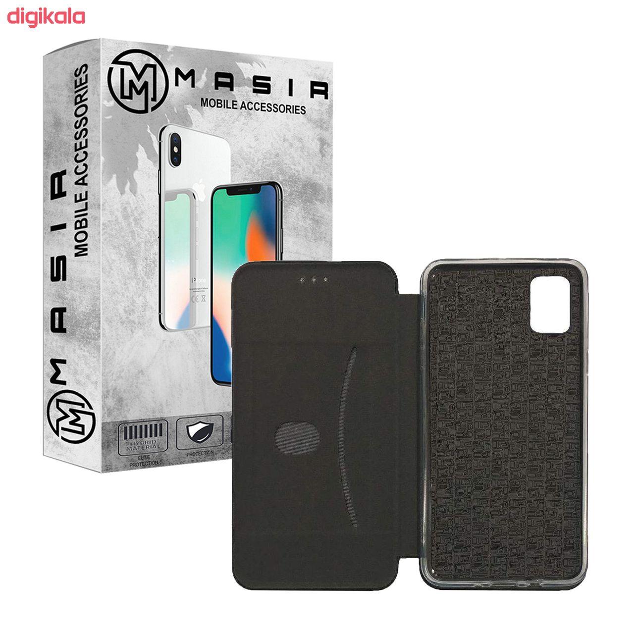 کاور مسیر مدل MGBML مناسب برای گوشی موبایل سامسونگ Galaxy A51 به همراه محافظ صفحه نمایش و پشت گوشی و محافظ لنز دوربین