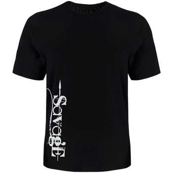 تی شرت آستین کوتاه مردانه طرح Savage کد TR03 رنگ مشکی