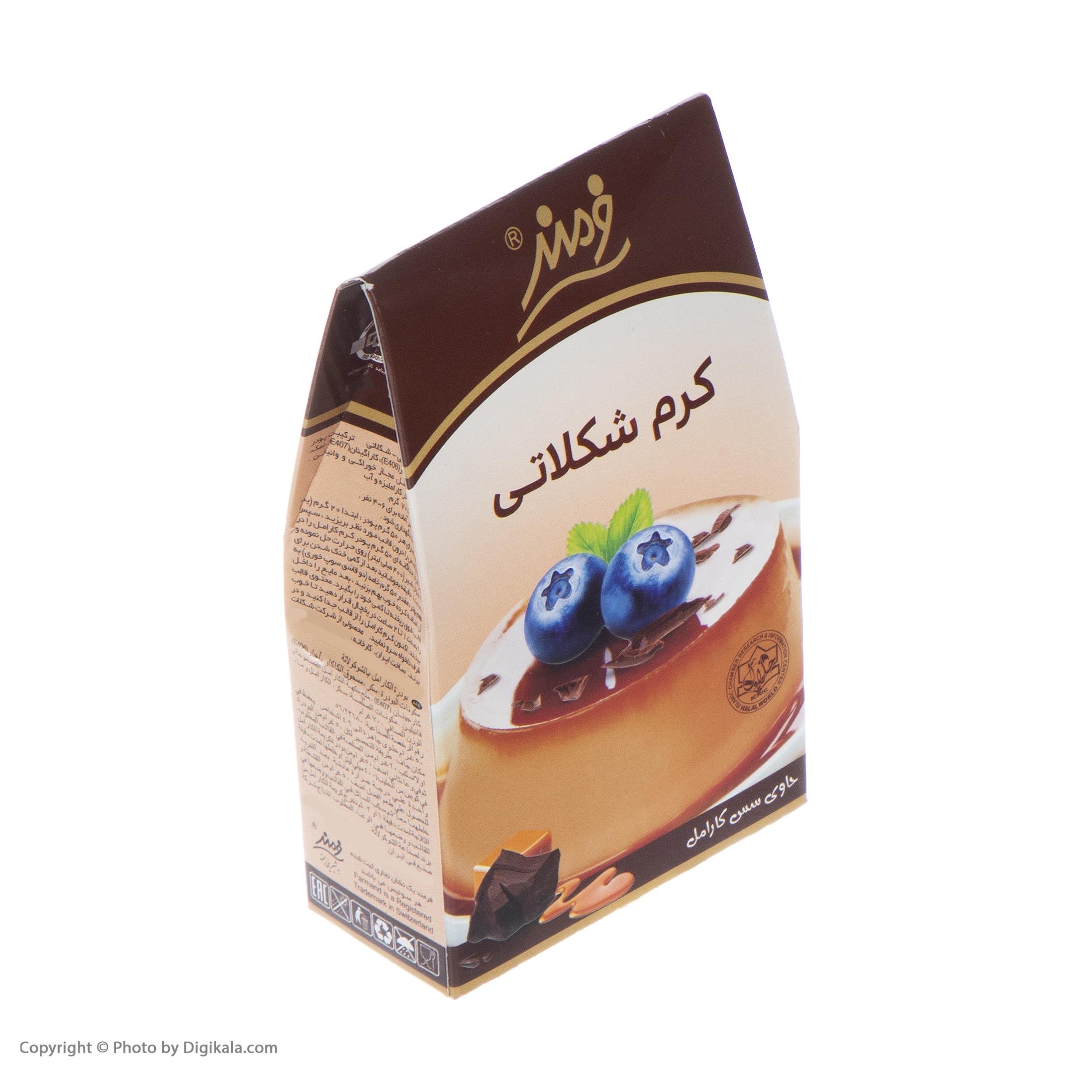 دسر کارامل شکلاتی فرمند - 70 گرم