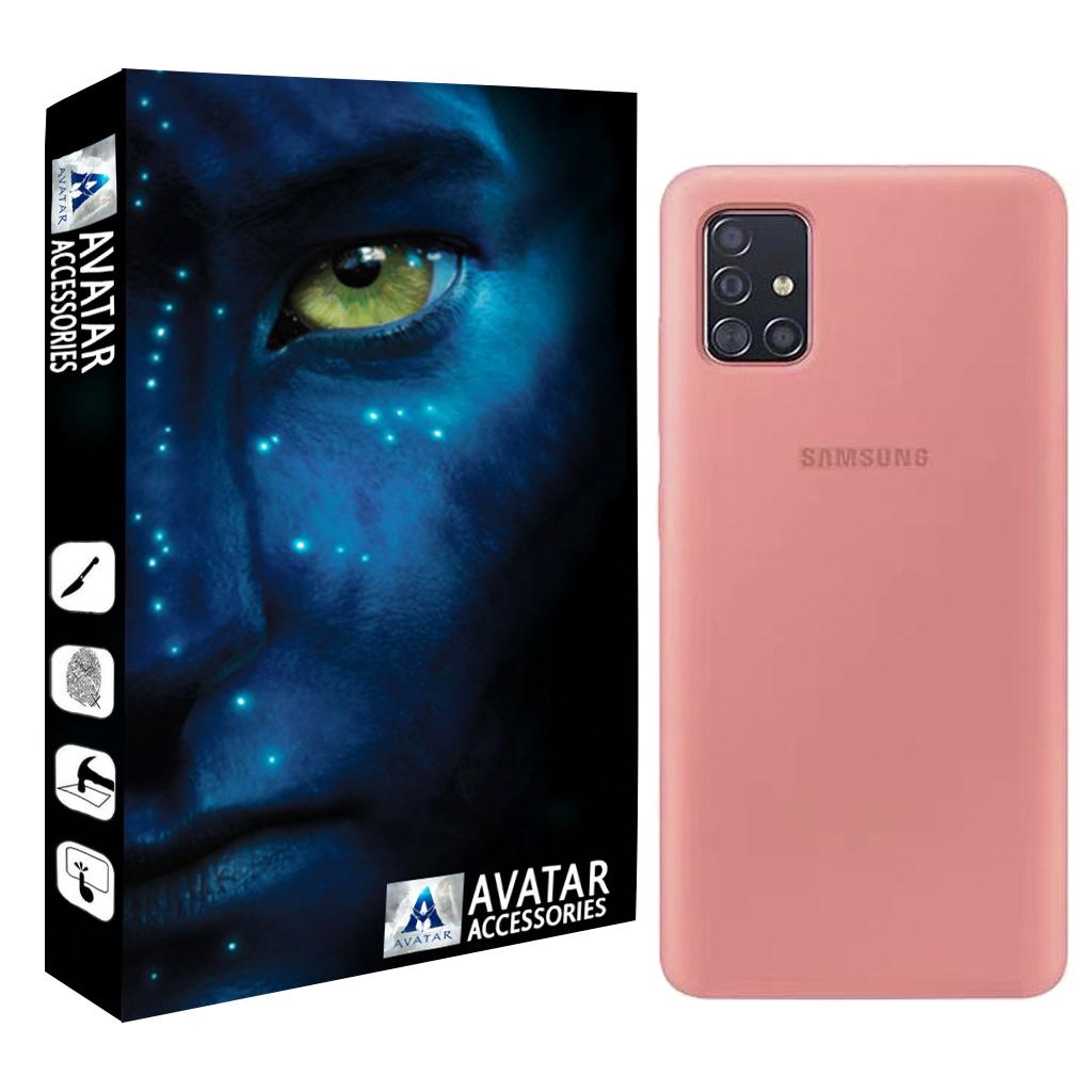 کاور آواتار مدل CILA51_1 مناسب برای گوشی موبایل سامسونگ Galaxy A51