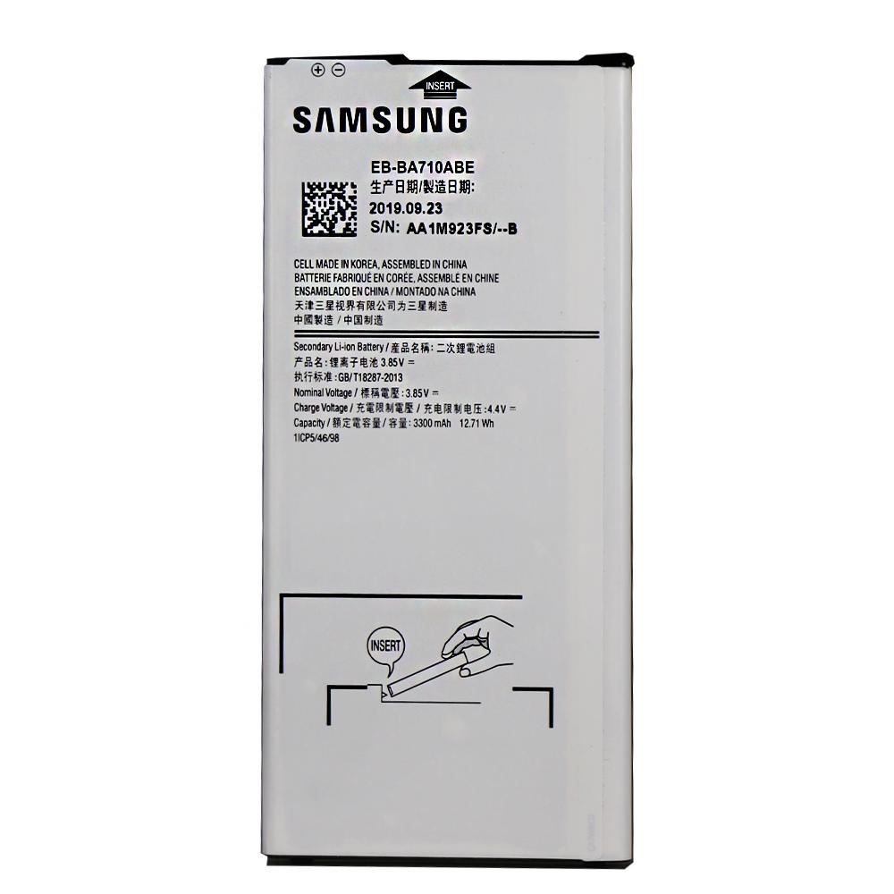 باتری موبایل مدل EB-BA710ABE ظرفیت 3300 میلی آمپر ساعت مناسب برای گوشی موبایل سامسونگ Galaxy A7 2016              ( قیمت و خرید)