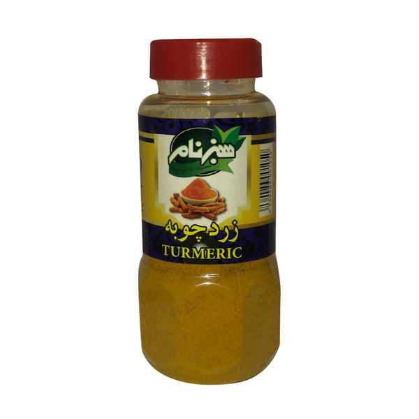 زرد چوبه سبزنام- 75 گرم