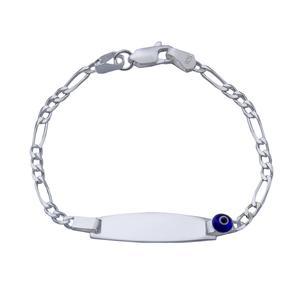 دستبند نقره بازرگانی میلادی کد DP_010