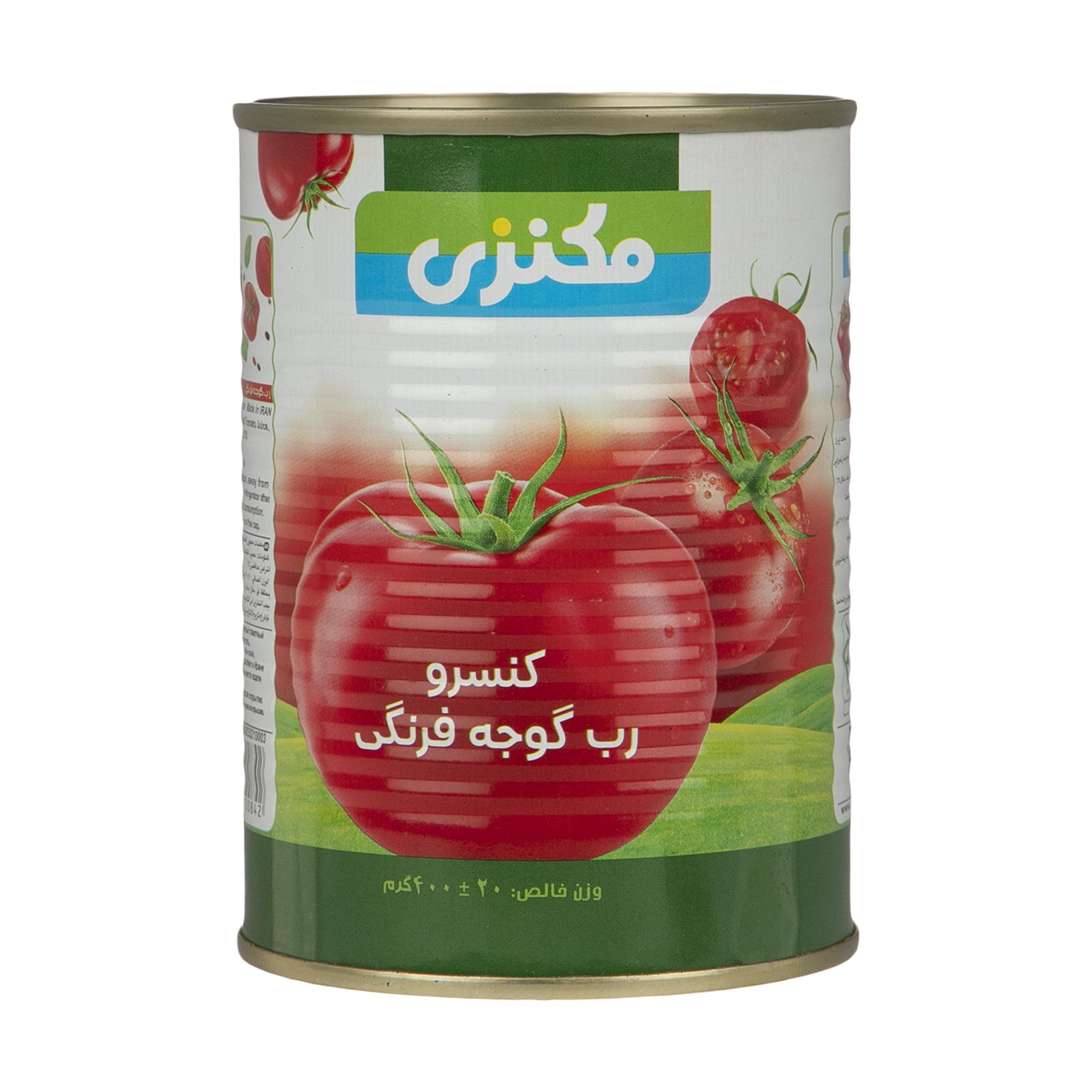 رب گوجه فرنگی مکنزی - 400 گرم
