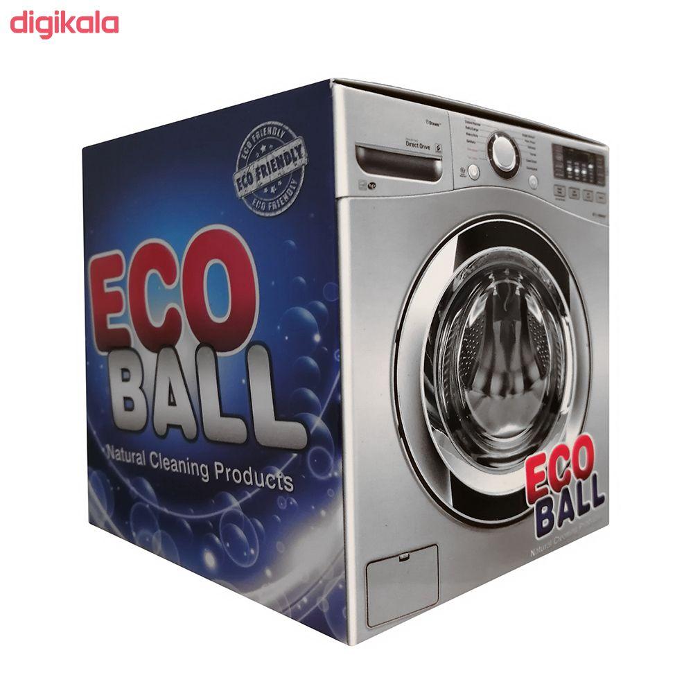 توپ ماشین لباس شویی اکوبال کد 0015 وزن 400 گرمی main 1 1
