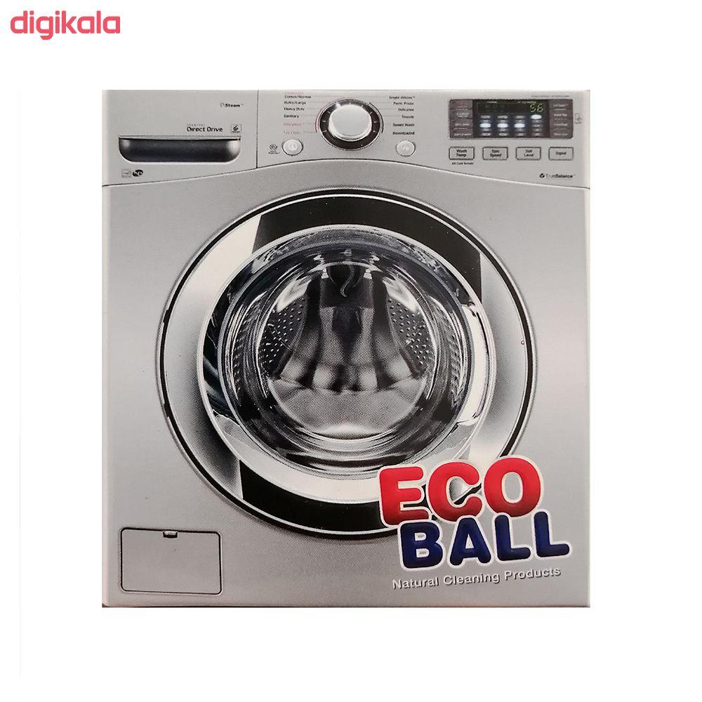 توپ ماشین لباس شویی اکوبال کد 0015 وزن 400 گرمی main 1 2