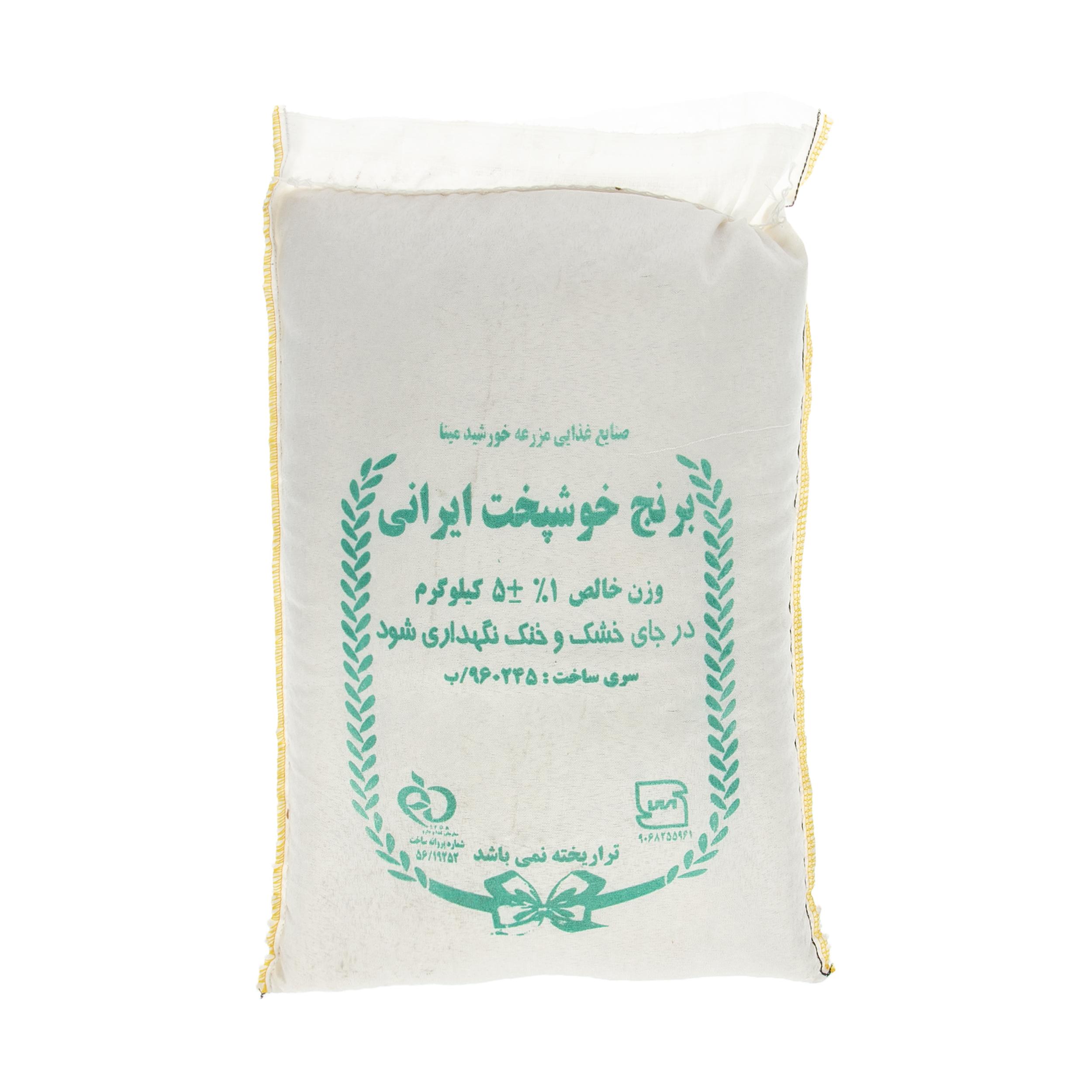 برنج خوشپخت ایرانی مزرعه خورشید مینا - 5 کیلوگرم