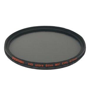 فیلتر لنز زومی مدل U-HD Slim Multi Coated CPL 67mm