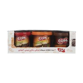 شکلات صبحانه کوپا - مجموعه 3 عددی