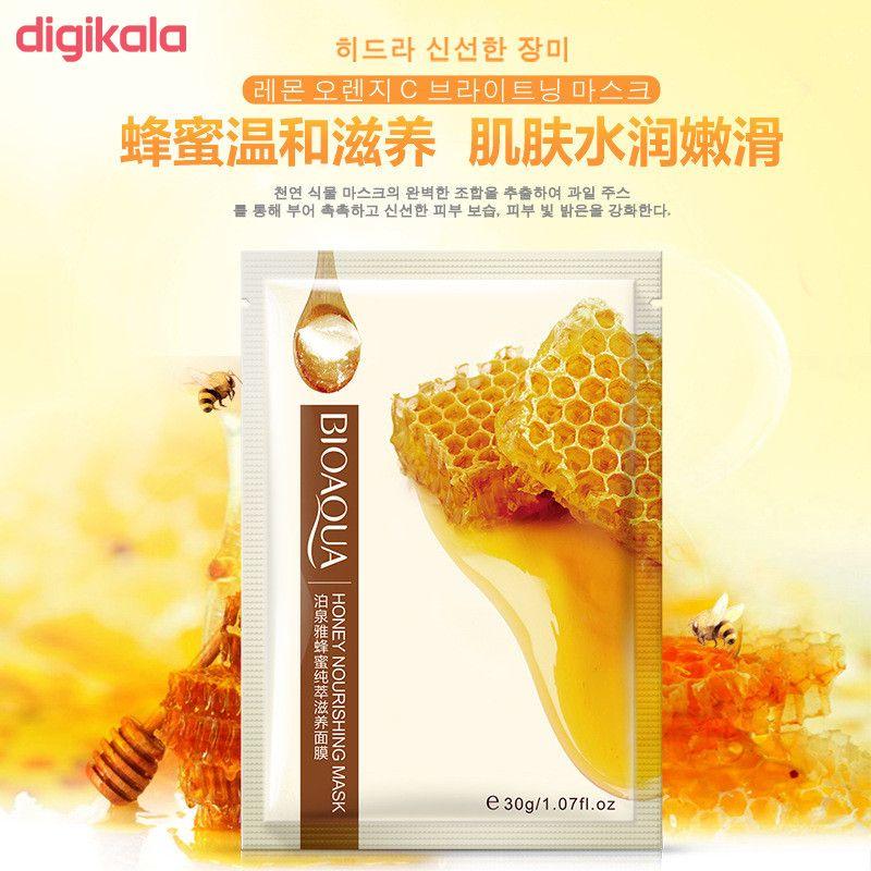 ماسک صورت بایو آکوا مدل Honey وزن 30 گرم main 1 1