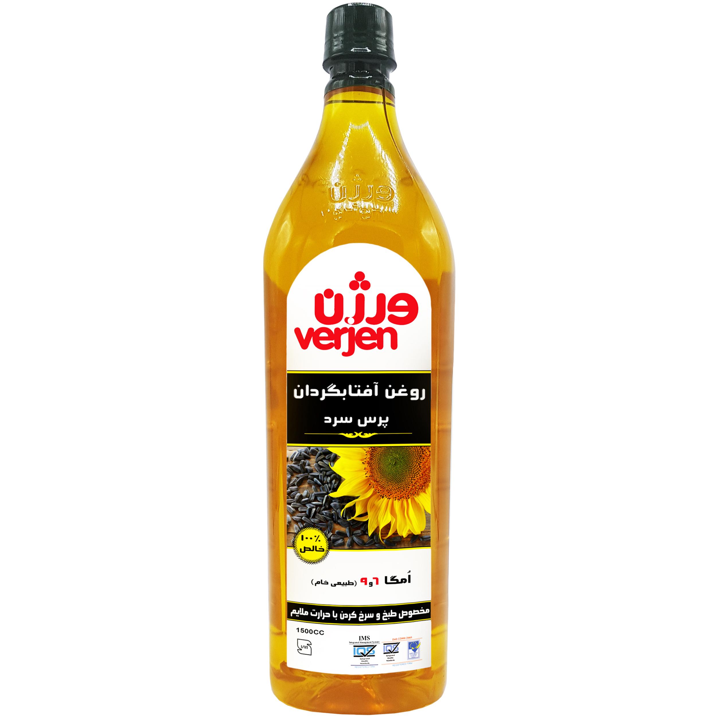 روغن فرابکر آفتابگردان ورژن - 1.5 لیتر