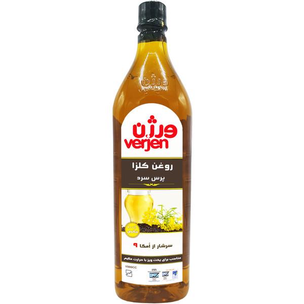 روغن کلزا فرابکر ورژن - 1.5 لیتر