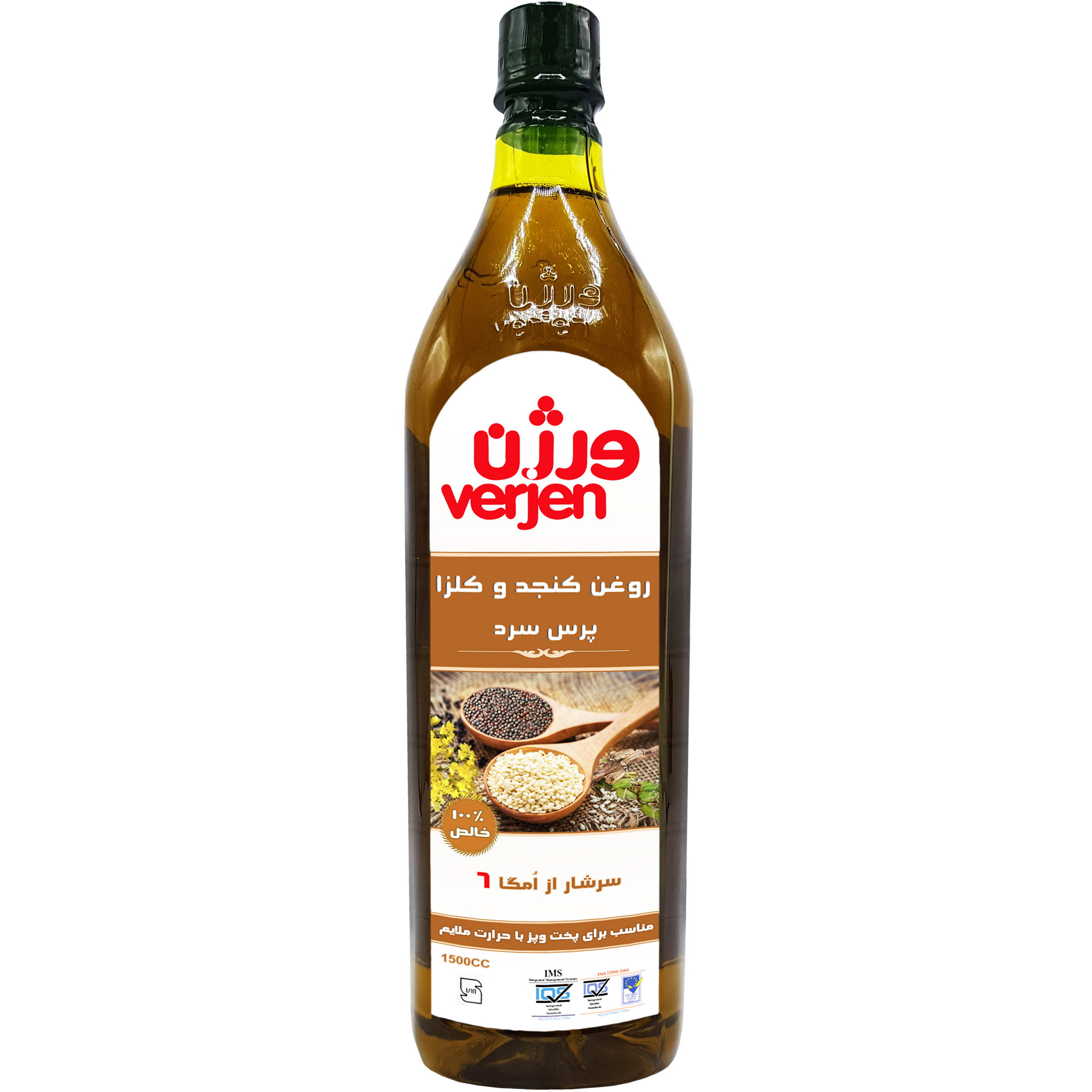 روغن کنجد و کلزا فرابکر ورژن - 1.5 لیتر
