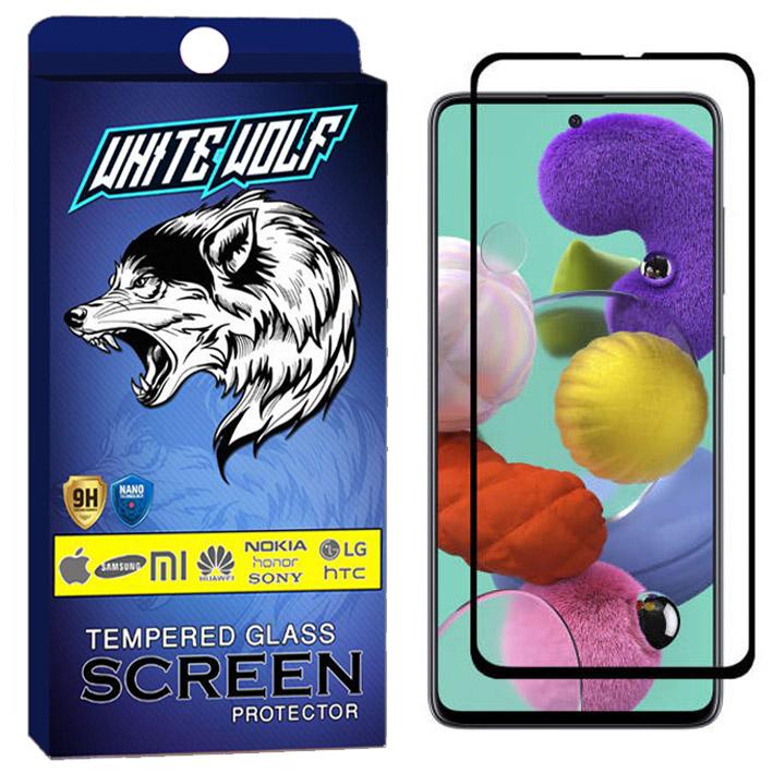 محافظ صفحه نمایش وایت ولف مدل WGF مناسب برای گوشی موبایل سامسونگ Galaxy A71