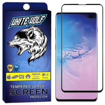 محافظ صفحه نمایش وایت ولف مدل WGF مناسب برای گوشی موبایل سامسونگ Galaxy S10 Plus