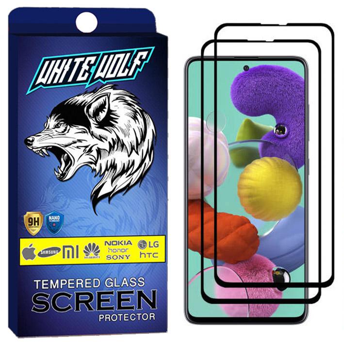 محافظ صفحه نمایش وایت ولف مدل WGF مناسب برای گوشی موبایل سامسونگ Galaxy A51 بسته 2 عددی
