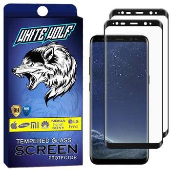 محافظ صفحه نمایش وایت ولف مدل WGF مناسب برای گوشی موبایل سامسونگ Galaxy S8 بسته 2 عددی