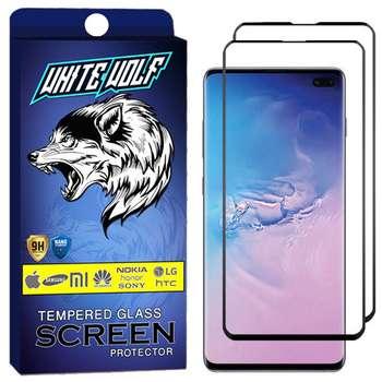 محافظ صفحه نمایش وایت ولف مدل WGF مناسب برای گوشی موبایل سامسونگ Galaxy S10 بسته 2 عددی