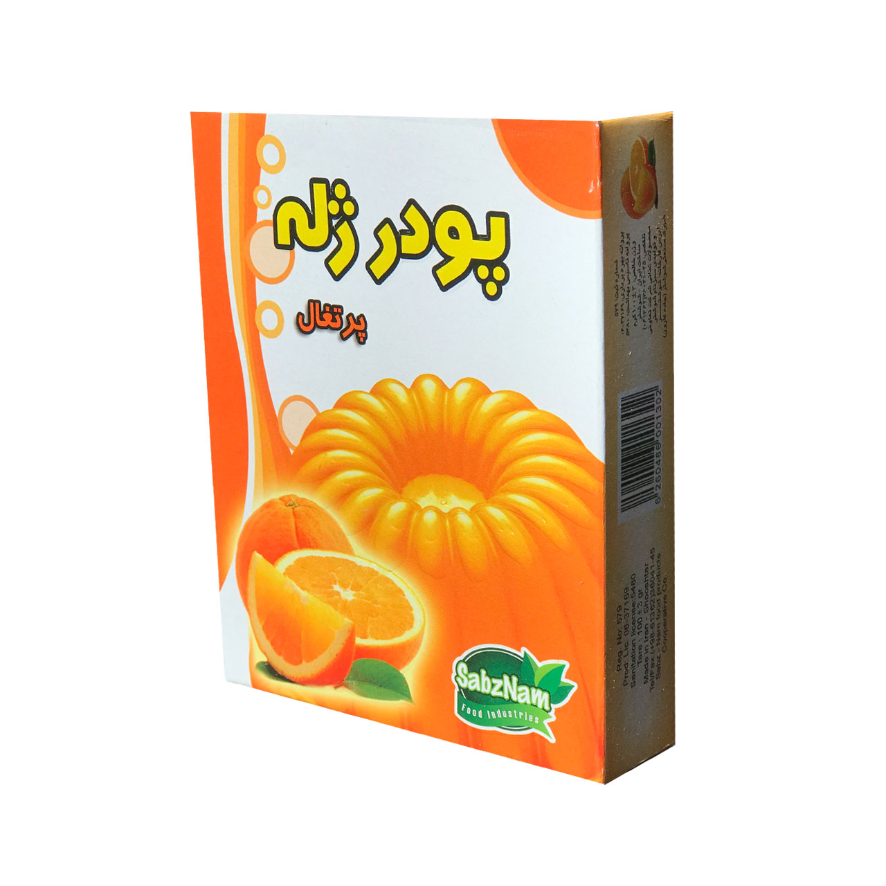 پودر ژله پرتقال سبزنام-100گرم