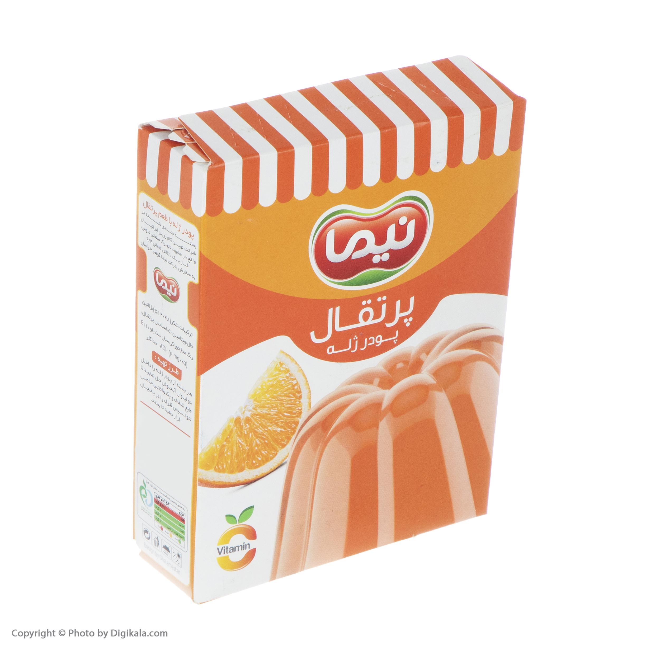 پودر ژله پرتقال نیما - 100 گرم
