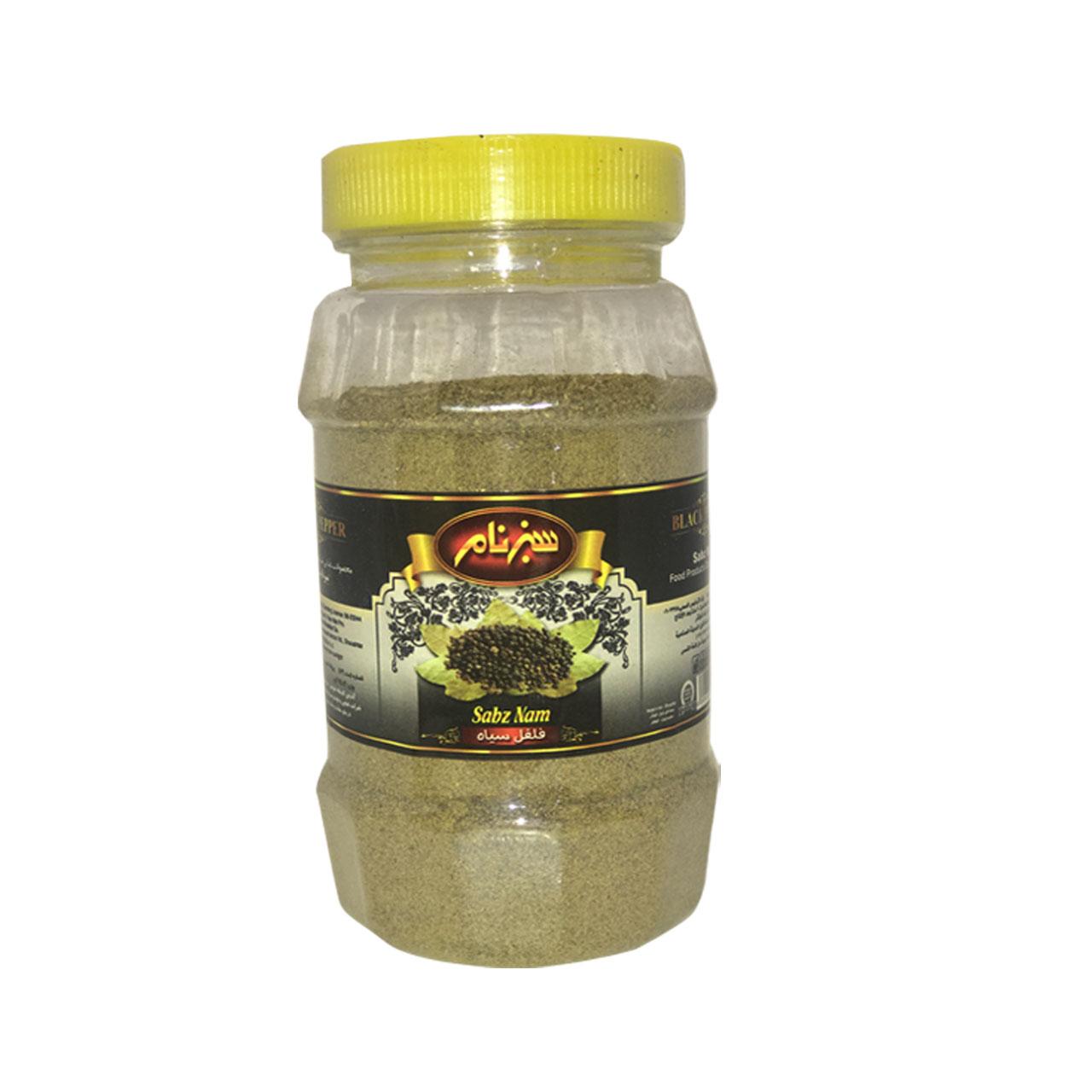 خرید                      فلفل سیاه سبزنام -400گرم