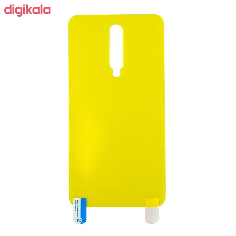 محافظ پشت گوشی مدل BPA مناسب برای گوشی موبایل شیائومی Mi 9T/Mi 9T Pro main 1 1